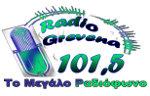 logo ραδιοφωνικού σταθμού Ράδιο Γρεβενά