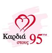 logo ραδιοφωνικού σταθμού Καρδιά