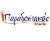 logo ραδιοφωνικού σταθμού Παραδοσιακός