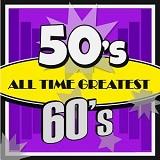 logo ραδιοφωνικού σταθμού 50s All Time Greatest