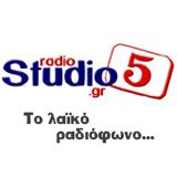 logo ραδιοφωνικού σταθμού Radio Studio 5