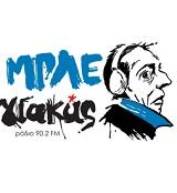 logo ραδιοφωνικού σταθμού Ράδιο Μπλε Γιακάς