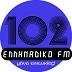 logo ραδιοφωνικού σταθμού Ελληνάδικο FM