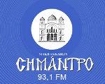 logo ραδιοφωνικού σταθμού Σήμαντρο Χιακής Εκκλησίας