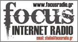 logo ραδιοφωνικού σταθμού Focus Radio
