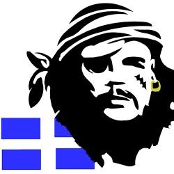 logo ραδιοφωνικού σταθμού Γαύδος FM