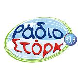 logo ραδιοφωνικού σταθμού Ράδιο Στορκ