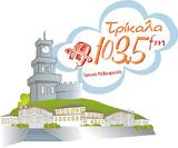 logo ραδιοφωνικού σταθμού Τρίκαλα