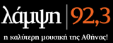 logo ραδιοφωνικού σταθμού Lampsi FM