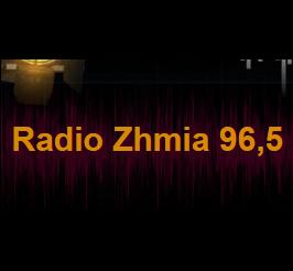 logo ραδιοφωνικού σταθμού Ράδιο Ζημιά