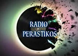 logo ραδιοφωνικού σταθμού Ράδιο  Περαστικός