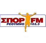 logo ραδιοφωνικού σταθμού Ρέθυμνο Sport FM