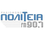 logo ραδιοφωνικού σταθμού Πολιτεία Radio