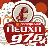 logo ραδιοφωνικού σταθμού Ραδιοφωνική Λέσχη