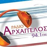 logo ραδιοφωνικού σταθμού Ράδιο Αρχάγγελος