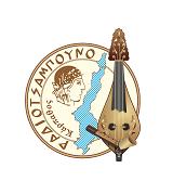logo ραδιοφωνικού σταθμού Ράδιο Τσάμπουνο