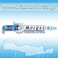 logo ραδιοφωνικού σταθμού Ράδιο Μοίρες