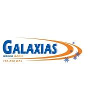 logo ραδιοφωνικού σταθμού Γαλαξίας Ράδιο