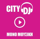 logo ραδιοφωνικού σταθμού City DJ Music