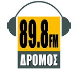 logo ραδιοφωνικού σταθμού Dromos FM