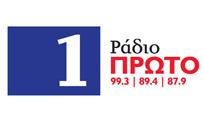 logo ραδιοφωνικού σταθμού Πρώτο Radio Cyprus
