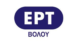logo ραδιοφωνικού σταθμού ΕΡΤ Βόλου