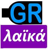 logo ραδιοφωνικού σταθμού Radio1 Λαϊκά