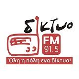 logo ραδιοφωνικού σταθμού Δίκτυο FM