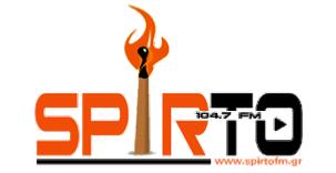 logo ραδιοφωνικού σταθμού Spirto FM