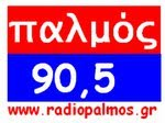 logo ραδιοφωνικού σταθμού Παλμός
