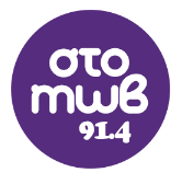 logo ραδιοφωνικού σταθμού Στο Μωβ