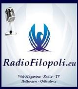 logo ραδιοφωνικού σταθμού Radio Filopoli