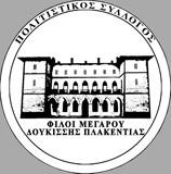 logo ραδιοφωνικού σταθμού Plakentia Radio