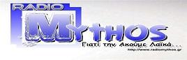 logo ραδιοφωνικού σταθμού Ράδιο Μύθος