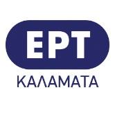 logo ραδιοφωνικού σταθμού ΕΡΤ Καλαμάτας