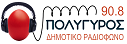 logo ραδιοφωνικού σταθμού Δημοτικό Ραδιόφωνο Πολύγυρου