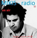 logo ραδιοφωνικού σταθμού Μίκης Θεοδωράκης Ραδιόφωνο