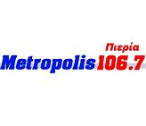 logo ραδιοφωνικού σταθμού Metropolis