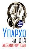 logo ραδιοφωνικού σταθμού Υπάρχω FM
