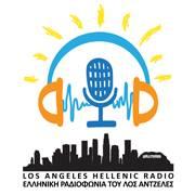 logo ραδιοφωνικού σταθμού LA Hellenic Radio