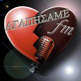 logo ραδιοφωνικού σταθμού AgapisameFM