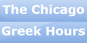 logo ραδιοφωνικού σταθμού The Chicago Greek Hours