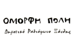 logo ραδιοφωνικού σταθμού Όμορφη Πόλη