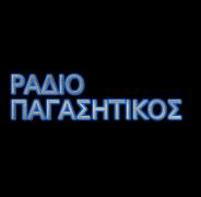 logo ραδιοφωνικού σταθμού Ράδιο Παγασητικός