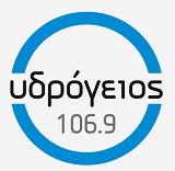 logo ραδιοφωνικού σταθμού Υδρόγειος