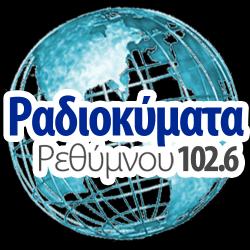 logo ραδιοφωνικού σταθμού Ραδιοκύματα