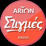 logo ραδιοφωνικού σταθμού Arion Στιγμές